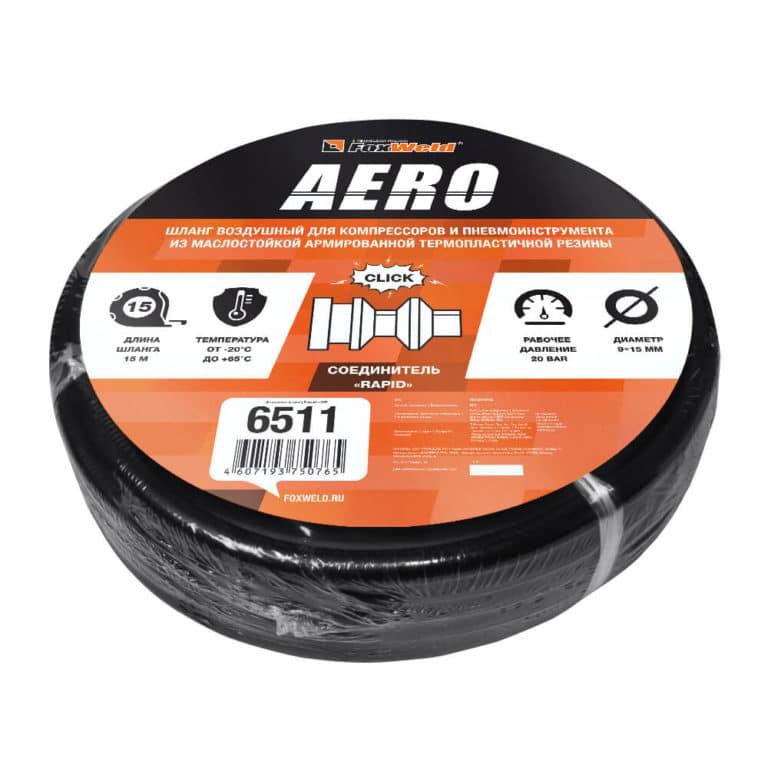 Шланг Foxweld AERO воздушный для компрессоров и пневмоинструмента с фитингами рапид, маслостойкая армированная термопластичная резина, 20бар, 9×15мм, 15м