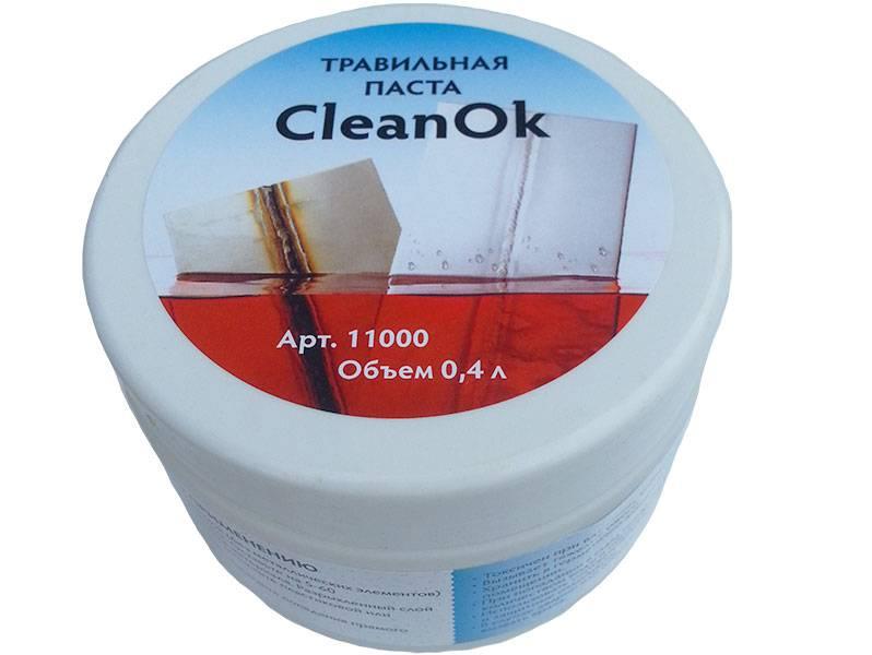 Паста травильная CleanOk 0.4л