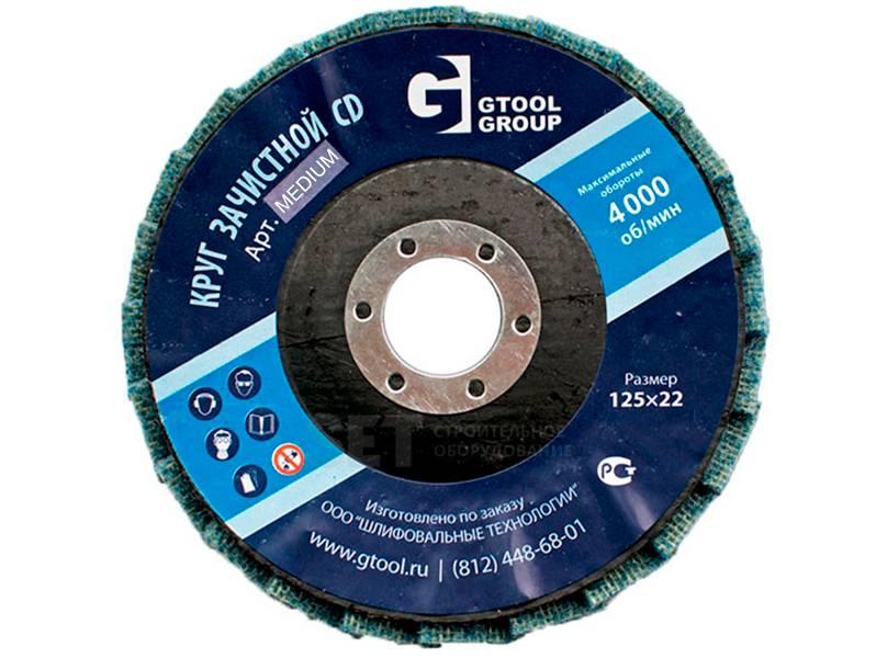 Круг лепестковый торцевой нетканый GTOOL d125, зерно Coarse (P60-80)